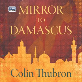 Mirror to Damascus thumbnail